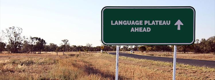 language-plateau-main