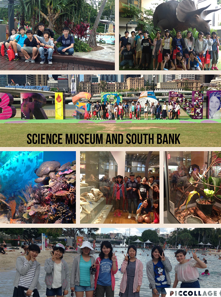 scence-museum-southbank